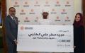 الصورة: مواطن يفوز بمليون درهم جائزة من مصرف عجمان