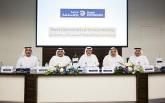 الصورة: «دبي للاستثمار» توزع 510 ملايين درهم على المساهمين