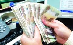الصورة: أرباح قياسية لبنوك دبي
