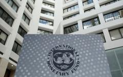 الصورة: صندوق النقد: ارتفاع عائدات الإمارات