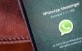 الصورة: احذر هذه الرسالة على واتسآب .. تدمر بيانات هاتفك