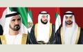 الصورة: رئيس الدولة ونائبه ومحمد بن زايد يعزون أمير الكويت بوفاة فاضل الصباح