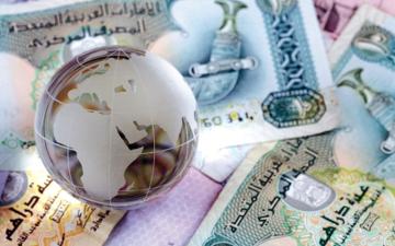 الصورة: «إيكونومست»: 4.4% نمو اقتصاد الإمارات 2020-2022