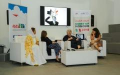 الصورة: المجلس الإماراتي لكتب اليافعين يستعرض تجارب إيطالية في الكتابة والرسوم للأطفال