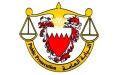 الصورة: السجن وإسقاط الجنسية عن 25 إرهابياً في البحرين