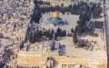 الصورة: رومانيا تنفي نيتها نقل سفارتها إلى القدس
