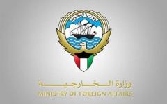 الصورة: الكويت تستدعي سفير الفلبين وتسلمه مذكرتي احتجاج