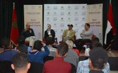 الصورة: ندوة دار الشعر في مراكش تبحث أبعاد المنجز الشعري المغربي وأسئلة الحداثة