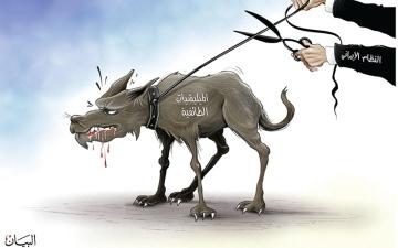 الصورة: النظام الإيراني .. الميليشيات الطائفية