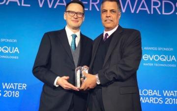 الصورة: «كهرباء دبي» تفوز بجائزة «شركة المياه الذكية 2018»