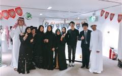 الصورة: «إماكو» تعزز التبادل الثقافي مع كوريا