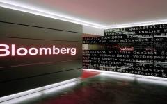 الصورة: بلومبيرغ: «مبادلة للتنمية» تقدم عرض شراء وحدة غاز طبيعي من «بتروبراز»