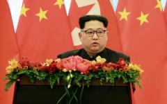 الصورة: القوى العظمى ترحب بتعهد كوريا الشمالية وقف تجاربها النووية