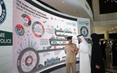 الصورة: وزير التغيّر المناخي والبيئة يدشن خارطة التنمية المستدامة لشرطة دبي 2030