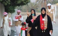 الصورة: جنسيّة  الإمارات الأقـوى فـي الشرق الأوسط وشمـال إفريقيـا