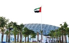 الصورة: دبلوماسية الإمارات الثقافية جسر لقاء حضارات العالم