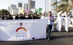 الصورة: مسيرة توعية في الشارقة احتفاء بيوم الصحة العالمي