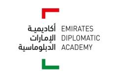 الصورة: «الإمارات الدبلوماسية» تناقش دور الجنسين في السياسة الخارجية