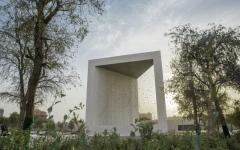 الصورة: «صرح زايد المؤسس» يفتح أبوابه أمام الجمهور اليوم