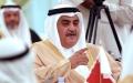 الصورة: وزير خارجية البحرين يكشف عن المطلب الـ14 من قطر