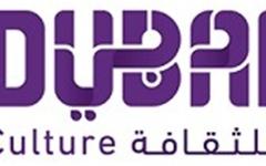 الصورة: لطيفة بنت محمد: توجهات دبي لترسيخ ريادتها العالمية قد يحققها العالم بعد 10سنوات