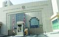 الصورة: الإمارات تدين الهجوم الانتحاري في كابول