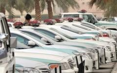 الصورة: سعودي يقتل بناته الثلاث في مكة