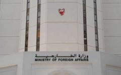 الصورة: البحرين تدين اقتراب مقاتلات جوية قطرية من طائرة إماراتية مدنية