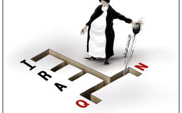الصورة: الإنتخابات العراقية