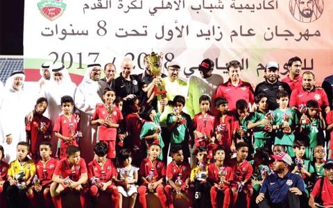 الصورة: شباب الأهلي دبي ينظم مهرجان «زايد الخير»