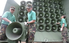 الصورة: سول توقف بث الدعاية عبر حدودها مع كوريا الشمالية