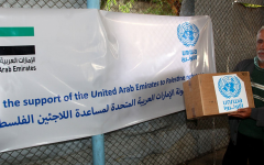 الصورة: 258 مليون درهم مساعدات إماراتية لدعم الشعب الفلسطيني