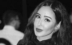 الصورة: وفاة الفنانة المغربية وئام الدحماني أمس في أبوظبي