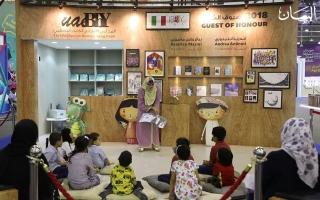 """الصورة: """"مهرجان الشارقة القرائي""""2600  فعالية تنمي خيال الأطفال"""