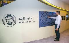 الصورة: «جدار زايد» يُعرّف الجمهور على ومضات من سيرة الوالد المؤسس