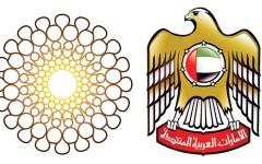 الصورة: شعارات الإمارات تنبض بمفردات ورموز البيئة