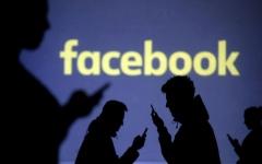 الصورة: فيسبوك تسرع إزالة المحتوى المتعلق بداعش والقاعدة