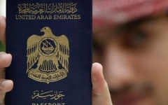 الصورة: إعفاء مواطني الإمارات من تأشيرة الدخول إلى مملكة تونغا