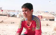 الصورة: نمر.. طفل عراقي ضاعت أحلامه بين المخيمات