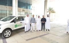 """الصورة: """"يو درايف"""" لتأجير المركبات تقدم خدماتها الذكية في أبوظبي"""