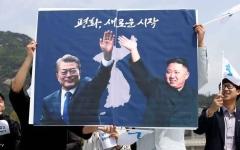 الصورة: الكوريتان تحددان موعد المصافحة التاريخية