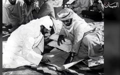 الصورة: الإمارات تحتفي بيوم زايد للعمل الإنساني.. الشباب أساس لأي تطور في المجتمع