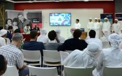 الصورة: برامج متخصصة لرفد القطاع بالشباب الإماراتي