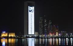 الصورة: أبوظبي تضيء 5 من أبرز معالمها العمرانية بشعار المبادرة الأكبر عربيا لصناعة الأمل