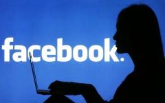 الصورة: ارتفاع حاد في أرباح «فيسبوك» رغم التحديات