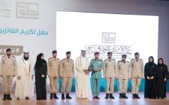 الصورة: ولي عهد الشارقة يكرّم الفائزين بجائزة العمل التطوعي