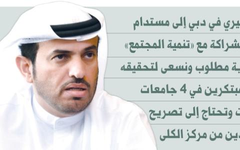 الصورة: الصورة: 300 مليون مشاريع «إسلامية دبي» و3 جمعيات في الدولة