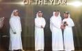 الصورة: سيف بن زايد يتوّج الفائزين في عالمية أبوظبي