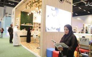 """الصورة: """"أبوظبي للكتاب"""" عرس ثقافي يُتوج النهضة الإماراتية"""