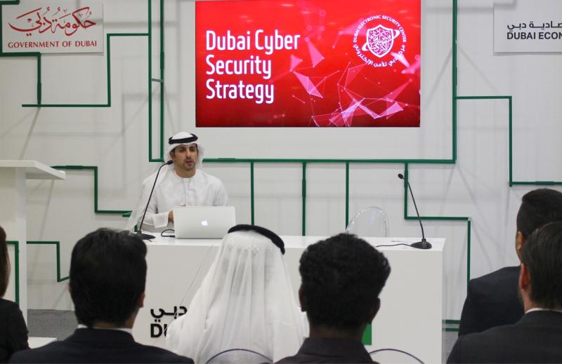 اقتصادية دبي و«الأمن الإلكتروني» يطلقان برنامجاً للتوعية ...